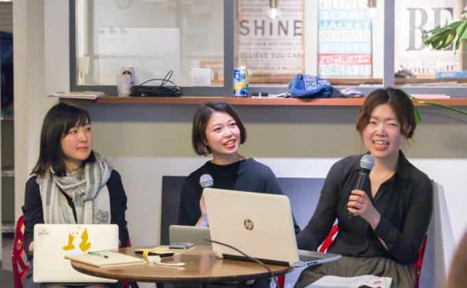 「地域の色々な人と関われるのは、働いていてすごく楽しい」:yuinowaスタッフ小貫プレゼンテーション@「コミュニティ女子meeting! vol.2」