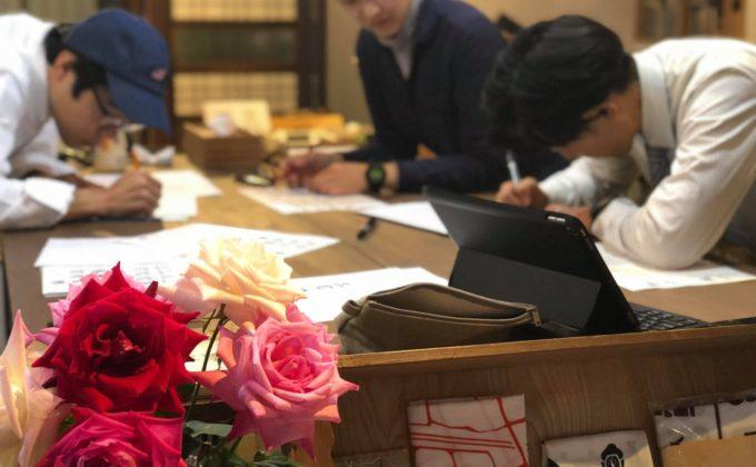 【レポート】おとなのぺん字講座プレイベント まずは yuinowaスタッフがチャレンジしてみました。