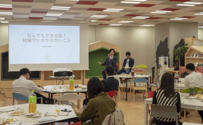 yuinowaスタッフのイベント登壇レポート:ローカルで実現するビジネス拡大 ~地元キーマンがつなげる東京×茨城での新しい仕事・働き方~