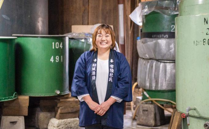 笑顔で伝える酒づくりと結城の魅力|結城酒造株式会社・浦里美智子さん